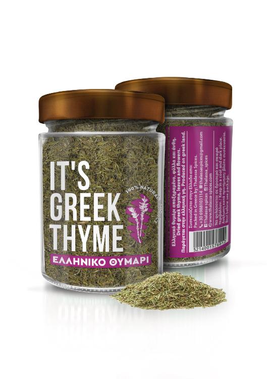 It's Greek Thyme