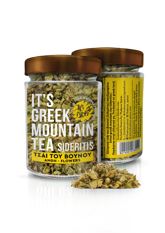 It's Greek Mountain Tea Sideritis
