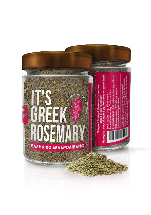 It's Greek Rosemary