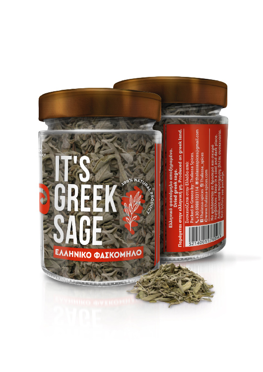 It's Greek Sage